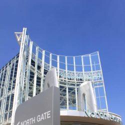 Epiwalk (North Gate)